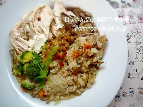 20150905 9月 ロンご飯 ボスグルコン 納豆&亜麻仁油 2