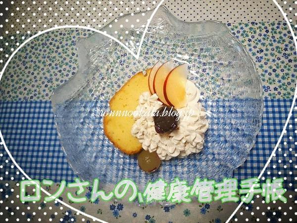 20160831 快気祝いのケーキ 十字靭帯 横浜 1