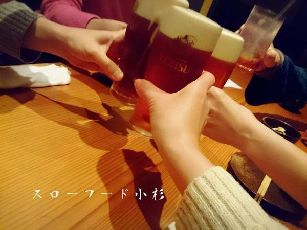 20151113 ロンご飯 留守番 かぼちゃのスープ 4