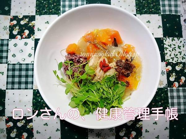 20151204 クコの実の酢漬け 1