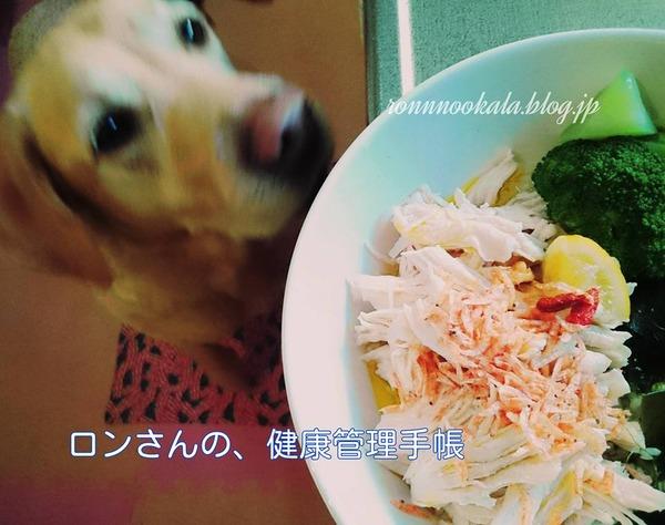 20151211 生姜の炊き込みご飯 4
