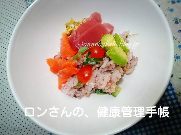 20160301 ひな祭り 3