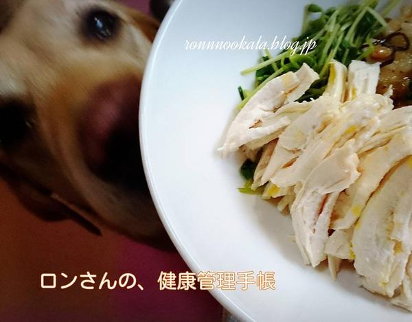 20151117 ロンごはん 納豆卵 亜麻仁油 鶏ムネ 5
