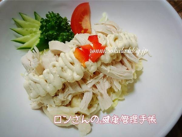 20151108 ロンご飯 棒棒鶏 5