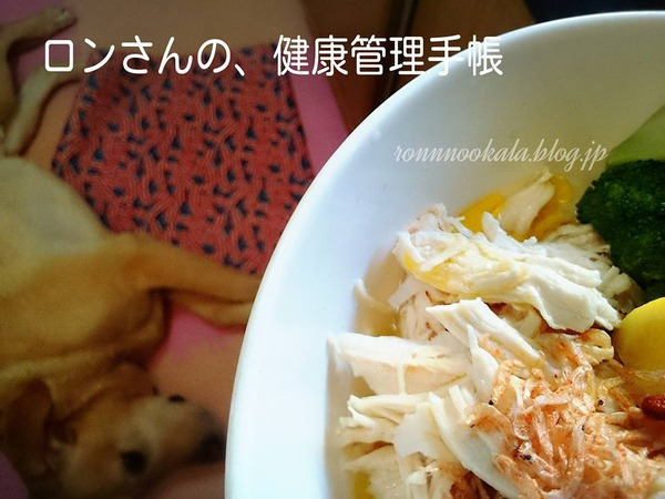 20151211 生姜の炊き込みご飯 6
