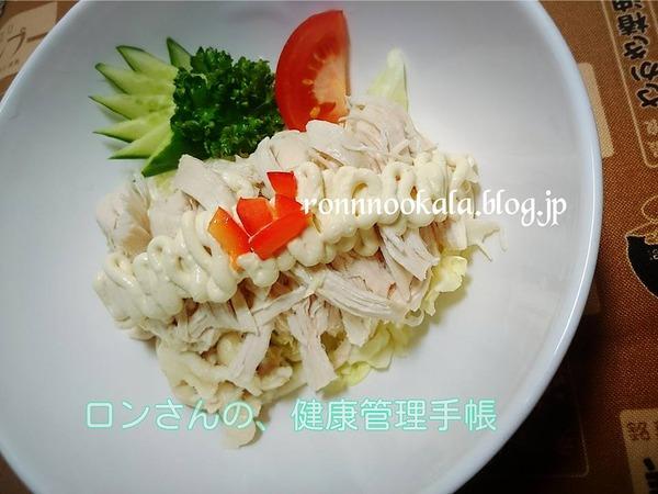 20151108 ロンご飯 棒棒鶏 3