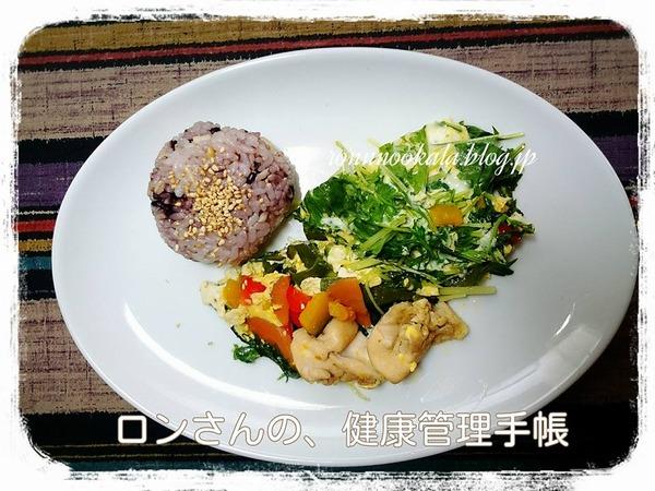 20160601 カラフル親子煮 雑穀おにぎり 4