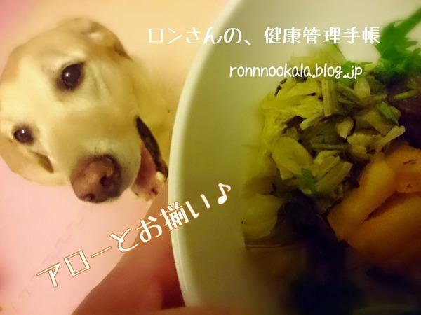 20151008 鰤照り丼 4