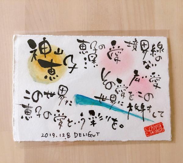 IMG_7049[2]