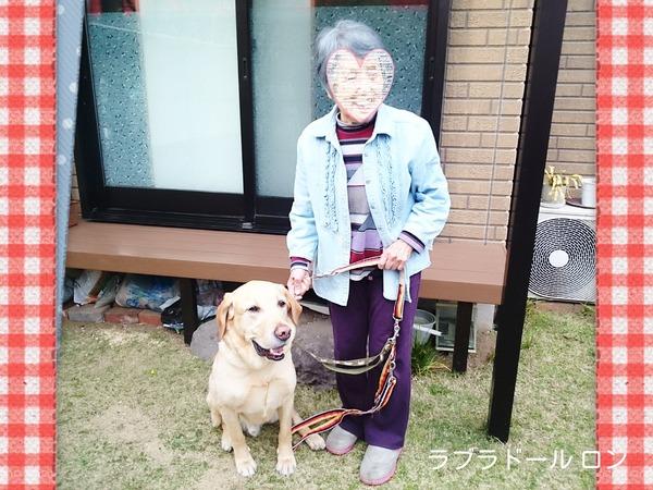 20160412 千葉のおばぁちゃんと♪ 1
