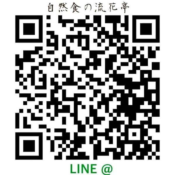 流花亭Line@