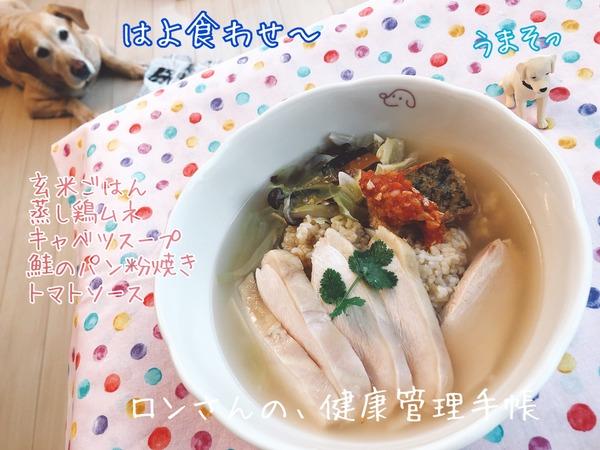 20190602 鶏ムネ (13)