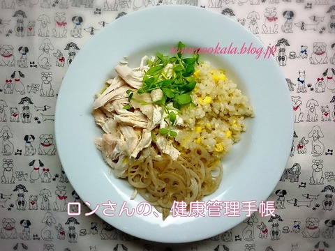 20150901 9月の ロンご飯 とうもろこし 炊き込みご飯 5