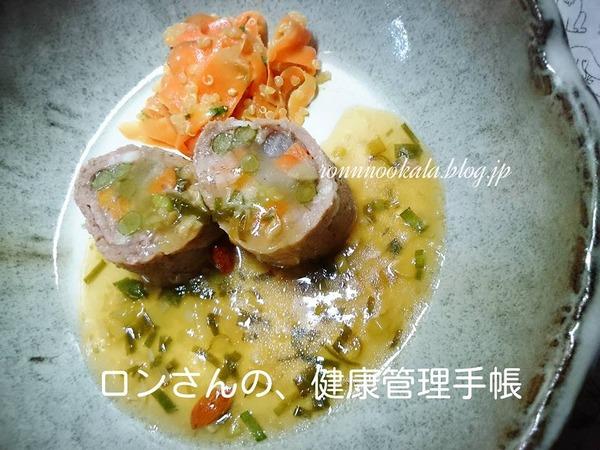 20160104 薬膳犬ごはん ラム編 冷え対策 2