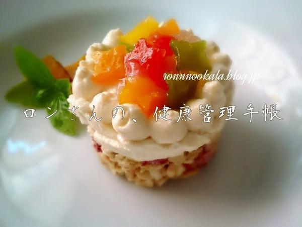 20150915 ロンご飯 スイーツ 6