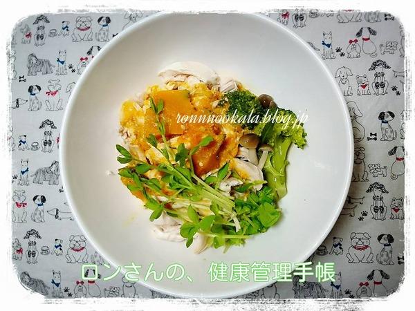 20151113 ロンご飯 留守番 かぼちゃのスープ 3
