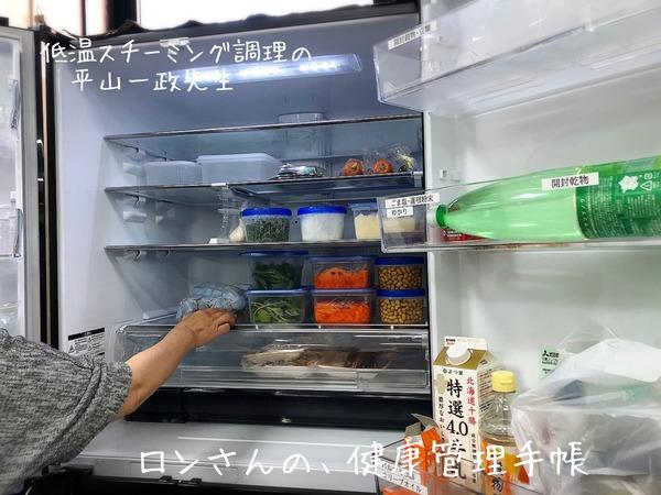 20200114 50度洗い マヨ先生 (1)