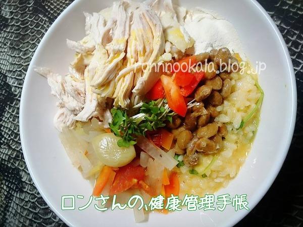 20151102 ロンご飯 納豆ご飯 1