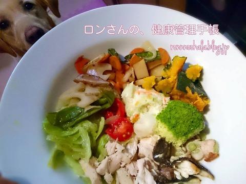 20150902 9月の ロンご飯 姉ちゃん 夏休み お弁当 5