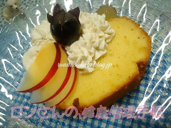 20160831 快気祝いのケーキ 十字靭帯 横浜 2