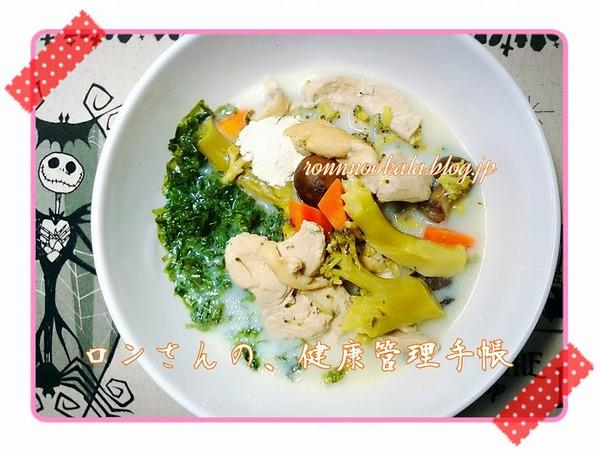 20151029 豆乳スープかけごはん 姉ちゃんのシュークリーム 3