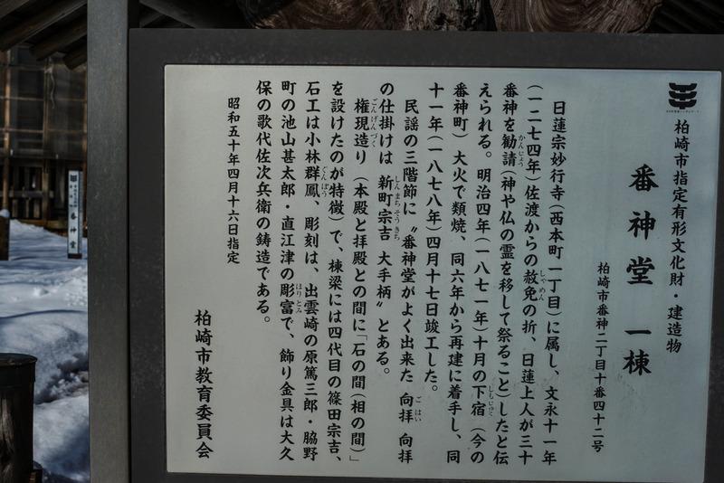 DSC09465