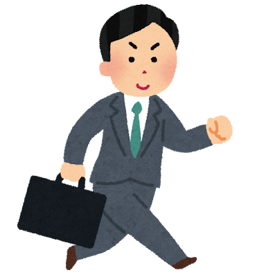 business_eigyou_man (1)