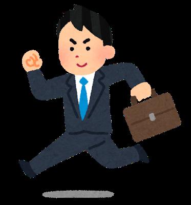 shinsyakaijin_run_man2 (2)