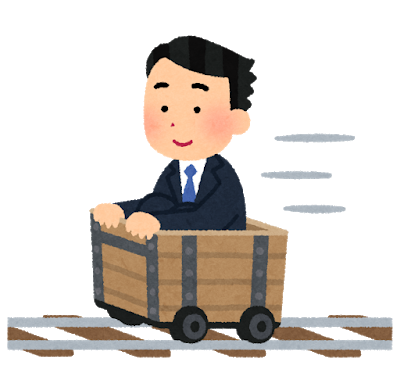 torokko_trolley_rail_businessman