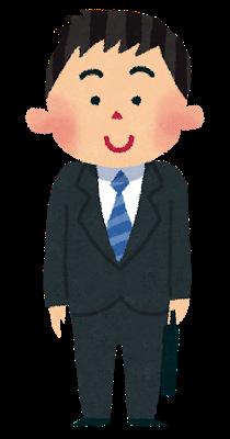 syukatsu_man (1)