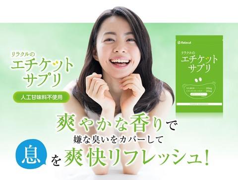 SnapCrab_NoName_2017-7-26_18-24-23_No-00