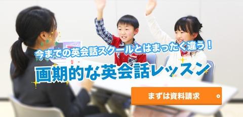 SnapCrab_NoName_2017-8-25_15-4-44_No-00