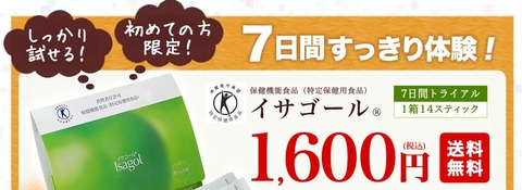 SnapCrab_NoName_2017-7-26_16-43-34_No-00