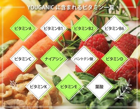 SnapCrab_NoName_2017-8-25_14-34-14_No-00