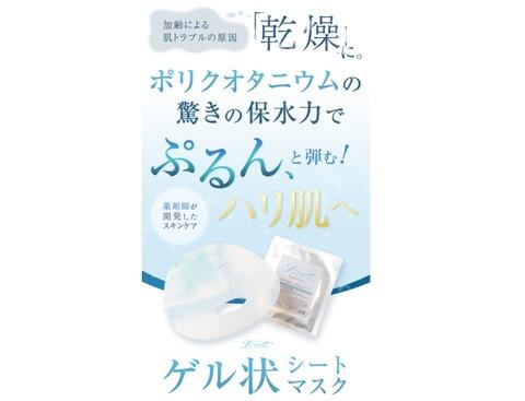 SnapCrab_NoName_2017-7-26_18-1-9_No-00