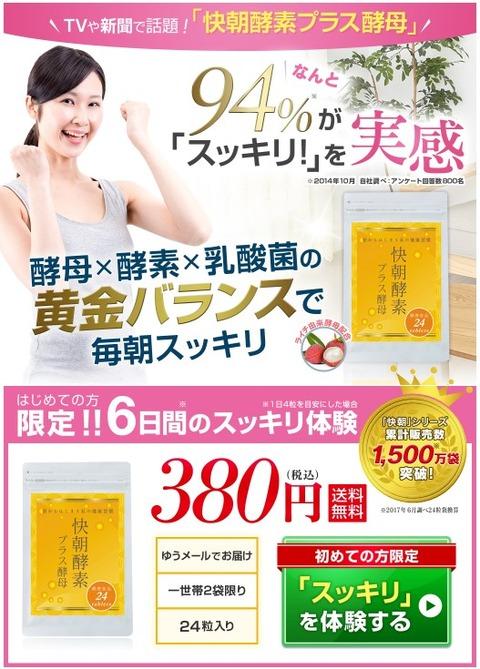SnapCrab_NoName_2017-9-16_10-59-24_No-00