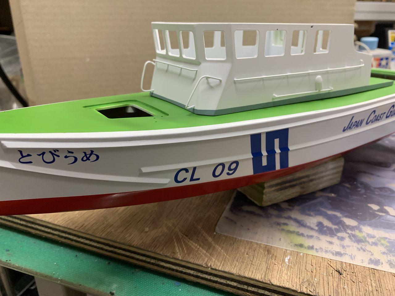 kennybenのラジコン船製作  船体完成。コメント