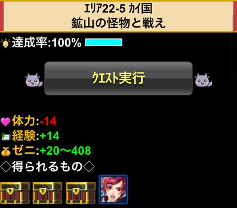 IMG_0534-1