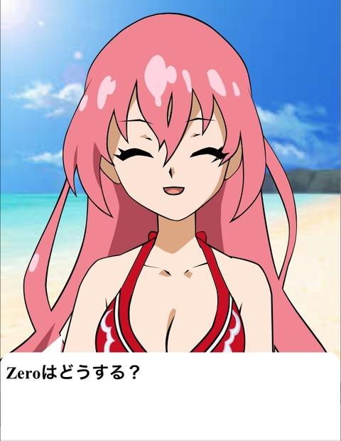 信長アニメカード