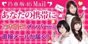 header-mail (1)