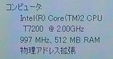 Core2Duo 1GHz動作