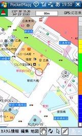 広島駅近辺の地図表示