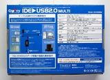 IDE-USB2.0アダプタ・裏面
