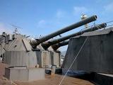 戦艦大和ロケセット・46cm主砲
