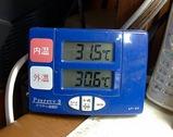 10時過ぎのけんさんの部屋の気温