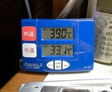 温度計-050618