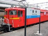 西条駅停車中のEF67