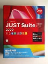 JUST Suite 2009