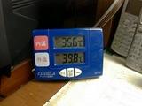 昨日の家の気温