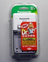 Dr.急速充電器BQ-391